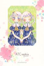 ATCレプリカ ヒヅキカヲル ⑤『あなたとわたしの結び目』
