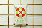 【精米したてをお届け!】山形産 雪若丸20kg(5kg×4袋)化学肥料ゼロ 工藤さんのお米