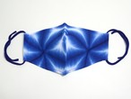 【Mサイズ】Cool Mask! 美濃和紙×有松絞り 夏マスク