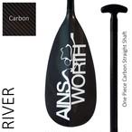Ainsworth Paddles RIVER(Carbon)