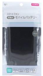 【New!】カード大サイズの超コンパクトスマートフォンバッテリー4000mAh