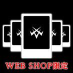 【WEB SHOP限定】アー写撮影時アーカイブ 5枚セット