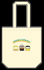 三岐鉄道オリジナルトートバッグ