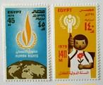 国連 / エジプト 1979