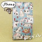 和柄iPhonePlusケース/手帳型「ねこづくし」