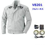 村上被服 V8201 (服色)シルバーグレー ファン×2 (バッテリー) 黒 セット フルハーネス 空調服フルセット 空調服 綿100% 格安空調服セット 熱中症対策 作業着 快適ウエア [さくら]
