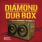 DIAMOND ARROWS / DIAMOND DUB BOX