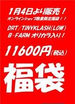 TiNYKLASH(LOWFLOAT)入り福袋