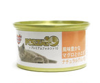 FORZA10 プレミアム ナチュラルグルメ缶 (マグロと小エビ)