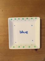 blueオリジナル角皿