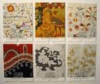 刺繍 / ポルトガル 2011