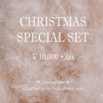 X'mas Special Set ¥10,000+tax