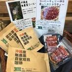 沖縄産 無農薬栽培 自家焙煎コーヒー(50g)
