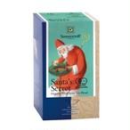 サンタさんの秘密のお茶とクッキーの箱