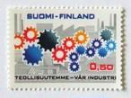 インダストリー / フィンランド 1971