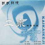 KAIKAI科技 二泉GD弦 | Niko Music Labo