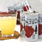 【期間限定】】賢治の里いわて花巻 果汁100%りんごジュース30本(3月2日より順次発送予定)
