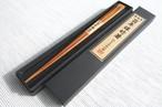 奥出雲 百年煤竹箸