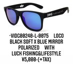 DANG SHADES vidg00240-l-0075 LOCO Black Soft X Blue Mirror Polarized