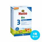 [6箱セット] Holleビオ粉ミルク(月年齢: 3 10ヶ月〜)