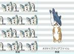 もふさんどクリアファイル5枚セット(送料無料・8月上旬に発送予定)