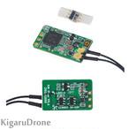 Frsky XM+ receiver レシーバー 16CH RECEIVER(S-bus)