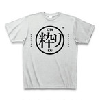 粋りオタクTシャツ