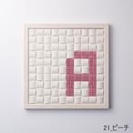 【A】枠色ホワイト×セラミック インテリア アートフレーム 脱臭調湿(エコカラット使用)