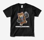 ゴリラックマTシャツ【ブラック】