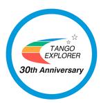 タンゴ・エクスプローラー 缶マグネット(ロゴデザインブルー)
