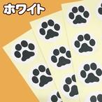 【White & Peach】肉球ミニシール(ホワイト)100シート