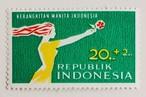 インドネシアの女性 / インドネシア 1969