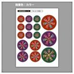家紋ステッカー 七つ矢車 | 5枚セット《送料無料》 子供 初節句 カラフル&かわいい 家紋ステッカー