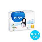 [12パックセット] Pingo プレミアムエコ紙おむつ(サイズ 2)