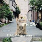 ETHIOPIA【natural】-中深煎り- 200g
