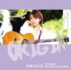 【ベストアルバム】ORIGIN ~Eri Ogawa 10th Anniversary Best~ ※2/3 0時まで限定特別価格!
