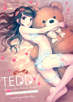 TEDDY SPECIAL BOOK|ERIMOイラスト