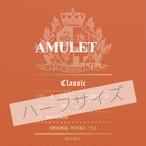 AMULET  [ハーフサイズ]