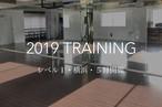 5/3 レベル1・横浜 2019 お申し込みフォーム   ※ 3/1スタート ※説明欄をお読みください