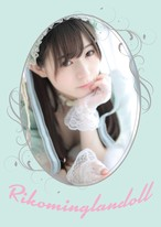 【予約商品】Rikominglan doll 【新刊】