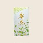 光緑(100g ×1本箱入)