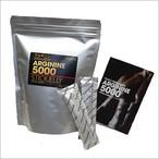 アルギニン5000ゼリー 30包入り (疲労回復、身体活性) テクノサイエンス社
