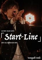 LIVE DVD「Start-Line」
