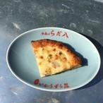 """""""今夜はらだ八"""" 餃子皿"""