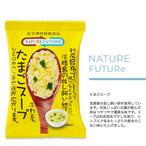 NATURE FUTURe たまごスープ