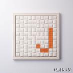 【J】枠色ホワイト×セラミック インテリア アートフレーム 脱臭調湿(エコカラット使用)