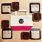 コーヒー豆福袋2021『Qグレード』4種類飲み比べセット