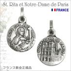 カッシアの聖リタとノートルダム大聖堂のメダイユ フランス教会正規品 シルバー ペンダント チャーム