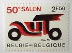 オートサロン50年 / ベルギー 1971