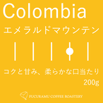 コロンビア エメラルドマウンテン【フルシティ】200g